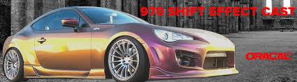 ORACAL-970-SHIFT-EFFECT-CAST-CARWRAP-VINYL-ORACAL-SERIE