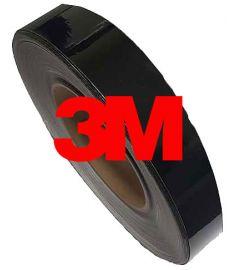 De-Chroming Tape 3M Black Gloss breedte 5cm